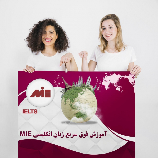 محصول زبان موسسه ملک پور