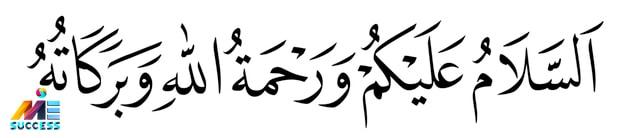 تأکید بر سلام کردن در اسلام