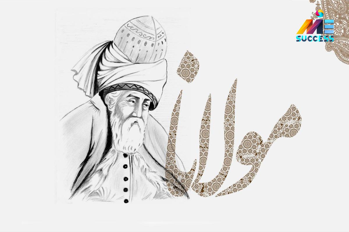 راهکارهای آرامش و غلبه بر احساس گناه و مولانا
